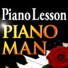 ブライダルセレクション / 誰でも弾ける PianoMan クラシック
