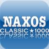 NAXOSクラシック1000