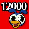アルク PowerWords 12000レベル