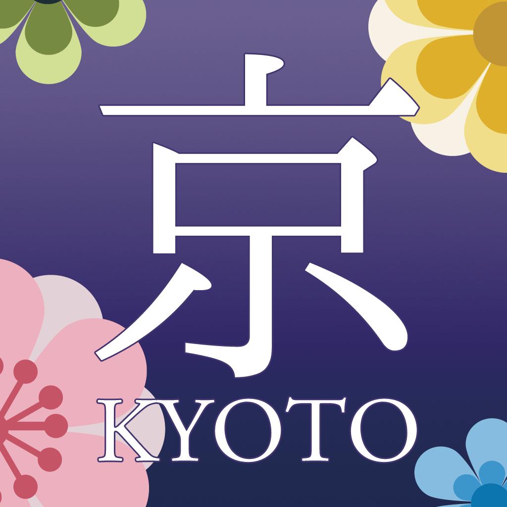 京都コンシェルジュ/2014-15 - Webimpact